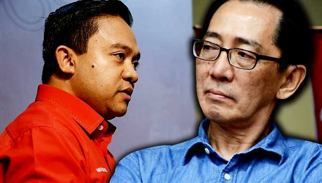 Image result for Wan Saiful