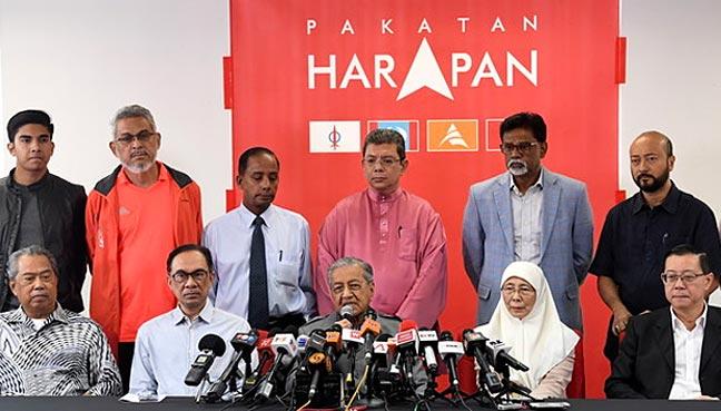 Image result for Pakatan Harapan Leaders