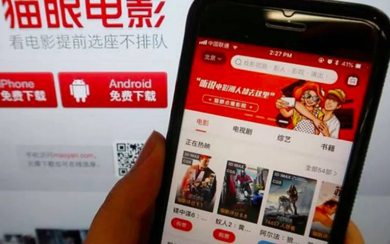 Tencent-backed movie ticketing platform launches US$345 million HK IPO   Free Malaysia Today