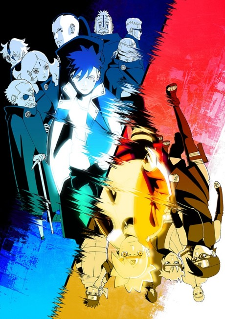 Boruto: Naruto Next GenerationsThumbnail 12