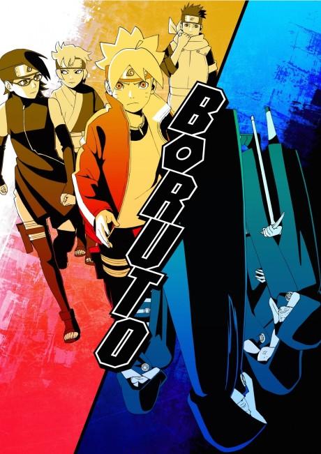 Boruto: Naruto Next GenerationsThumbnail 10