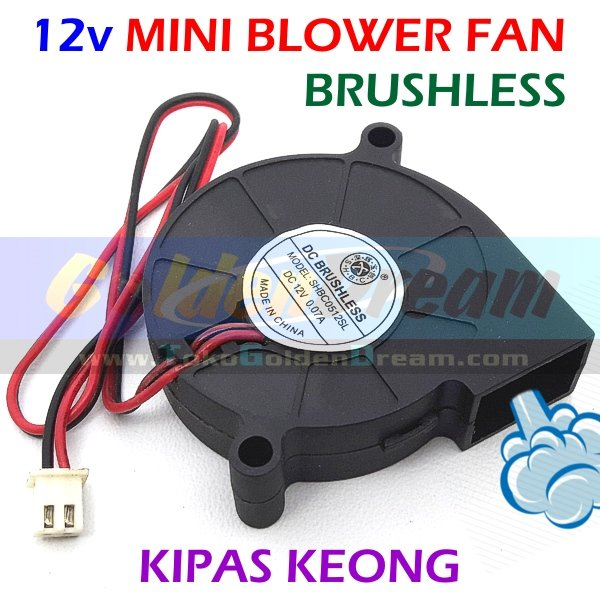 12v Mini Blower Fan Kipas Keong Brushless DC Angin Cooling Cooler 2Pin