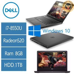 DELL Inspiron 3476 Core  i7-8550U - 8GB DDR4 - 1TB HDD - AMD Radeon 520 2GB GDDR5 - WINDOWS 10