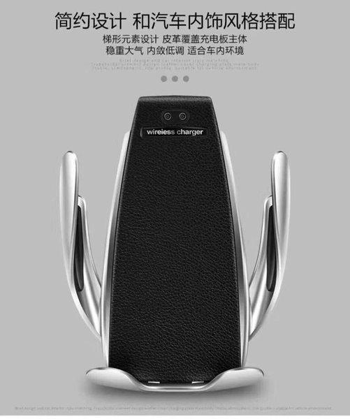 Car holder wireless S5 fast charging auto open smart sensor