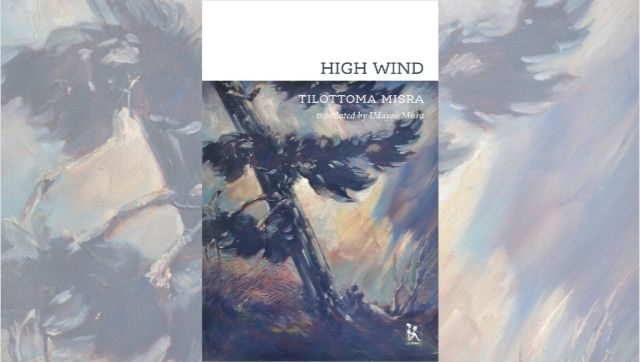 In Tilottoma Misra's High Wind, inter-community relations in North East are explored through intimacy of fiction 1