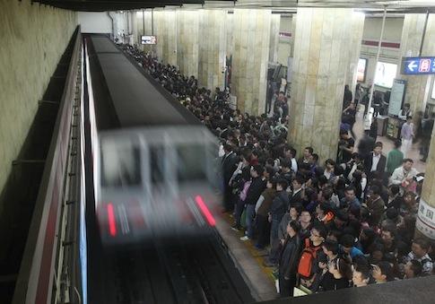 Beijing subway / AP
