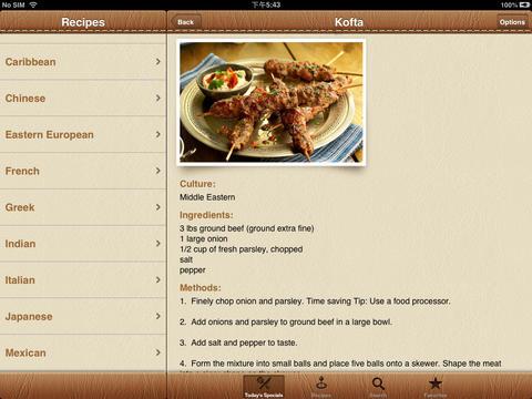 World Recipes - Cook World Gourmet Screenshot