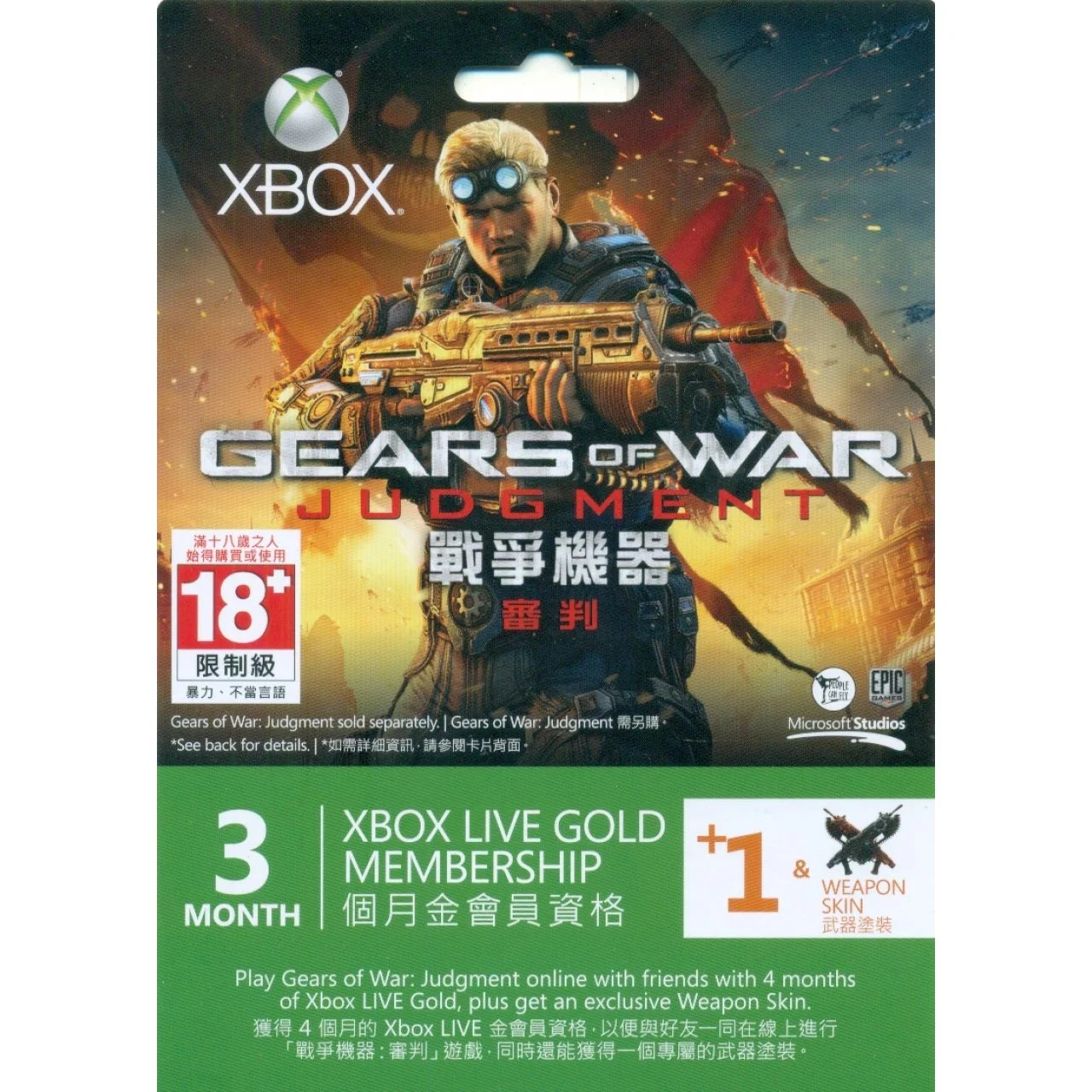 Xbox Live 3 Month 1 Gold Membership Gears Of War Judgment