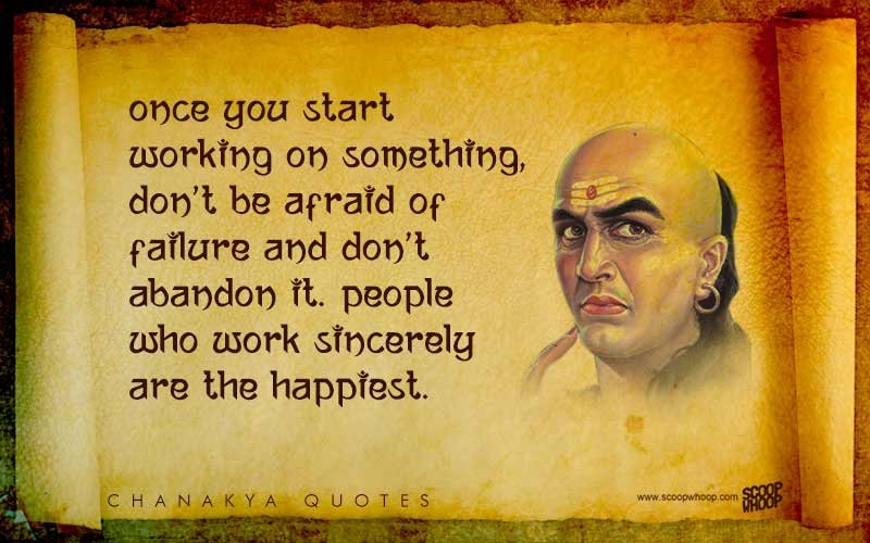 Chanakya Hindi Quotes Wallpaper 24 Chanakya Quotes About How To Deal With Life Amp Stay One