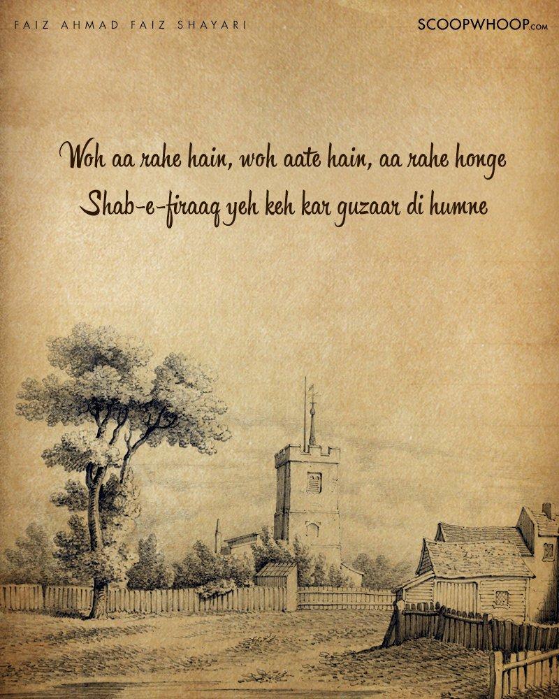 English Romantic Poetry Sad