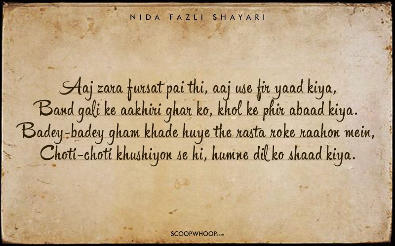 20 Exceptional Shayaris By Nida Fazli To Give Solace To Your Soul