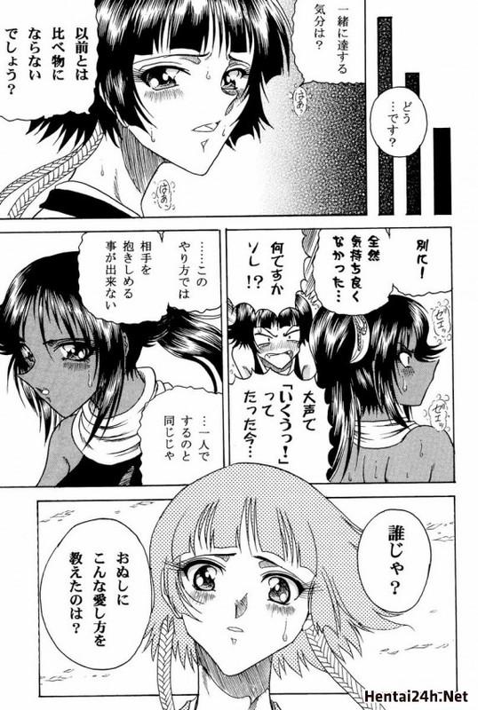 Hình ảnh 570290b01f39d trong bài viết Bleach Hentai - Zone Yuri in love