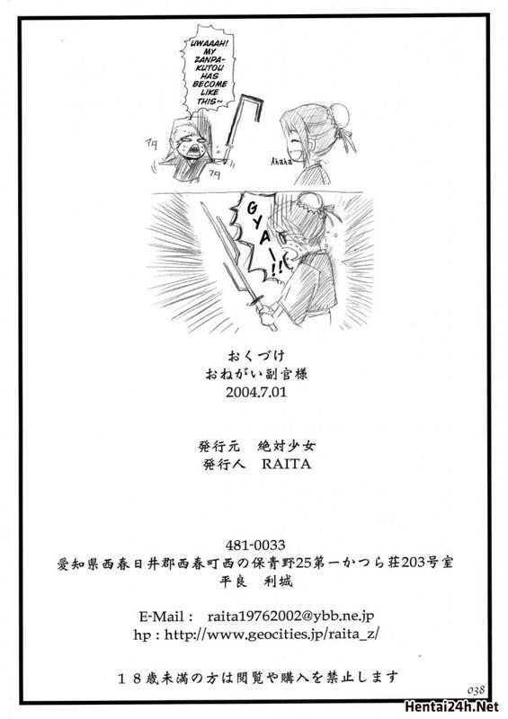 Hình ảnh 5709c0a513cf1 trong bài viết Onegai Fukukan sama English Bleach Hentai