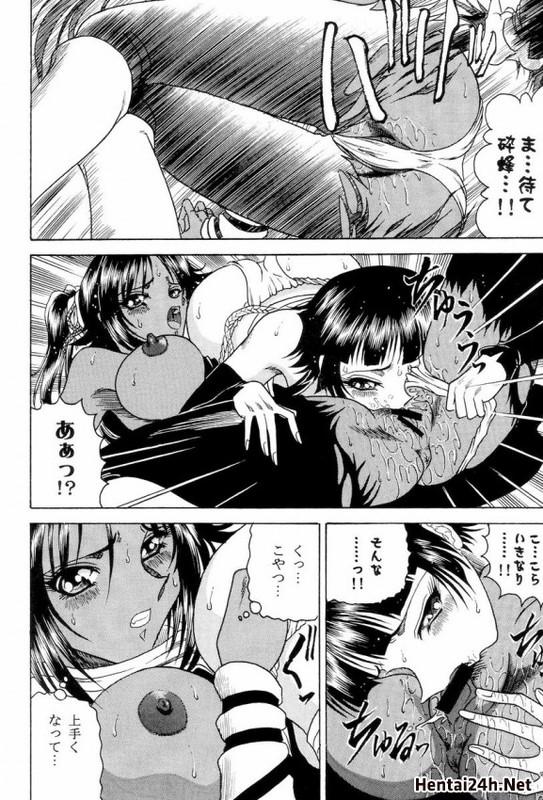 Hình ảnh 570290692c130 trong bài viết Bleach Hentai - Zone Yuri in love