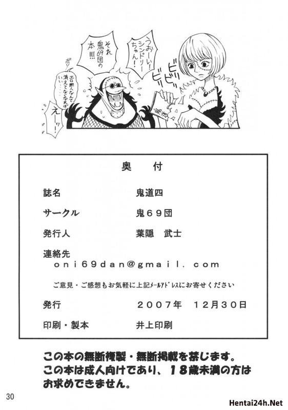 Hình ảnh 57106507b7bcd trong bài viết Kidou 4 One Piece Hentai