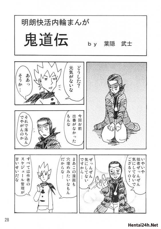 Hình ảnh 571064e532358 trong bài viết Kidou 4 One Piece Hentai