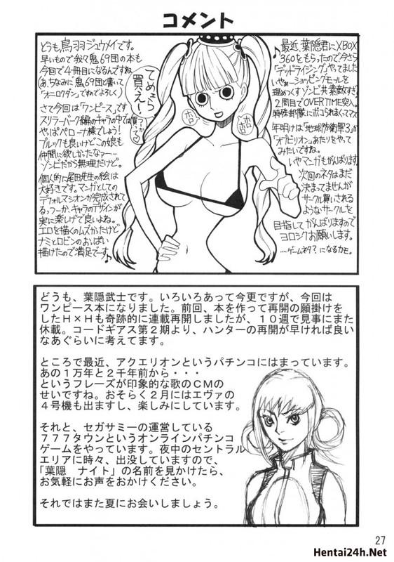 Hình ảnh 571064dd73751 trong bài viết Kidou 4 One Piece Hentai