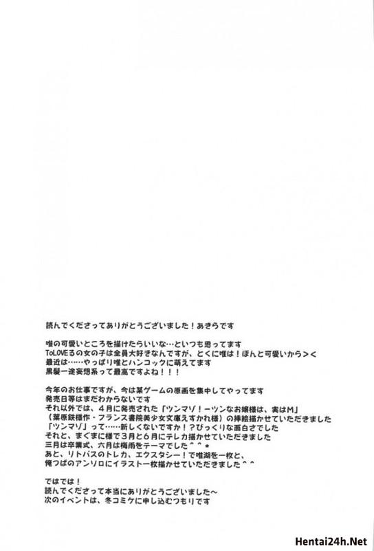 Hình ảnh 573f31758031c trong bài viết Cream Yui Nyan