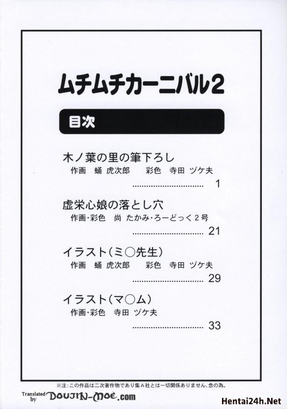 Hình ảnh 572356b65fd46 trong bài viết Muchi Muchi Carnival 2 Color, English Naruto Hentai