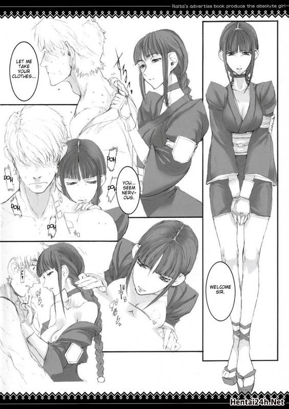 Hình ảnh 5709bfe7e5da2 trong bài viết Onegai Fukukan sama English Bleach Hentai