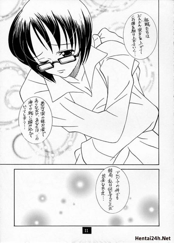 Hình ảnh 57172cc8bafaa trong bài viết Codename Justice 2 One Piece Hentai