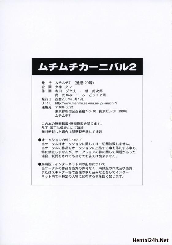 Hình ảnh 572357c09abae trong bài viết Muchi Muchi Carnival 2 Color, English Naruto Hentai