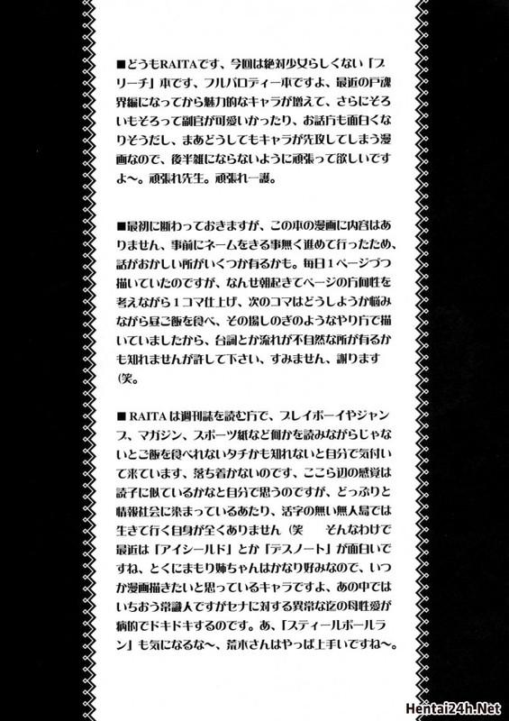 Hình ảnh 5709bfcd80ec9 trong bài viết Onegai Fukukan sama English Bleach Hentai