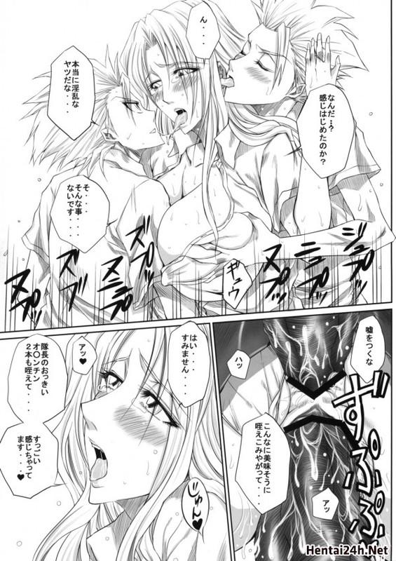 Hình ảnh 5709c4c59e6ee trong bài viết Ou Bleach Hentai