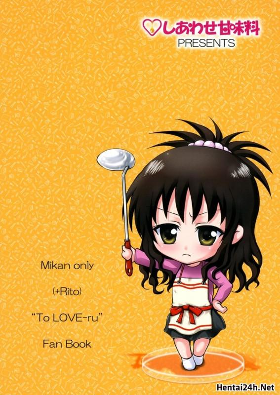 Hình ảnh 573de1a331cab in Aru Mikan 1 English