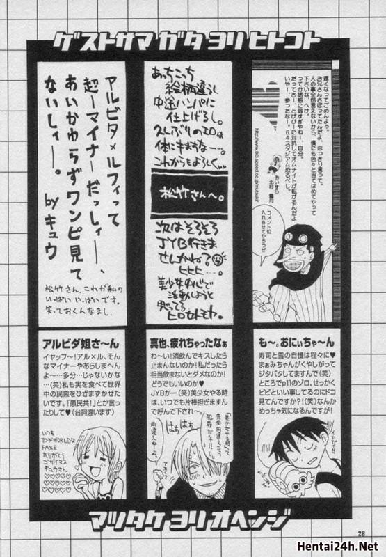 Hình ảnh 5714554ec8fb7 in Girls Only One Piece Hentai