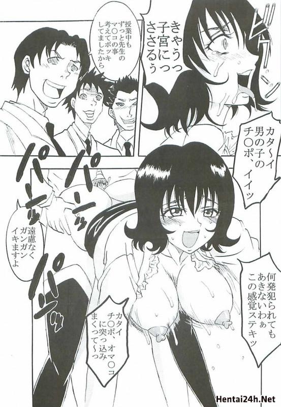 Hình ảnh 57556dab068ca trong bài viết ToLOVE Ryu 5