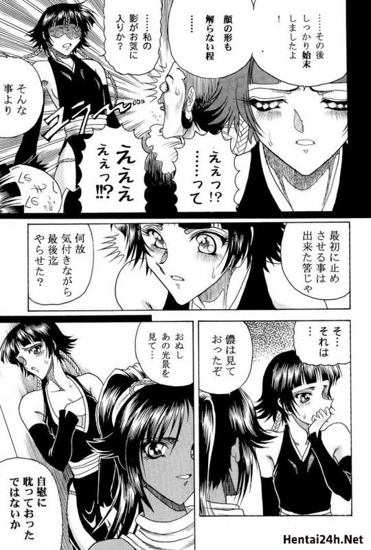 Hình ảnh 5702902c7df44 trong bài viết Bleach Hentai - Zone Yuri in love