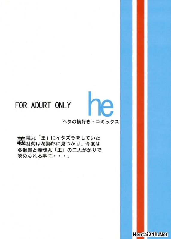 Hình ảnh 5709c4f0c0946 trong bài viết Ou Bleach Hentai