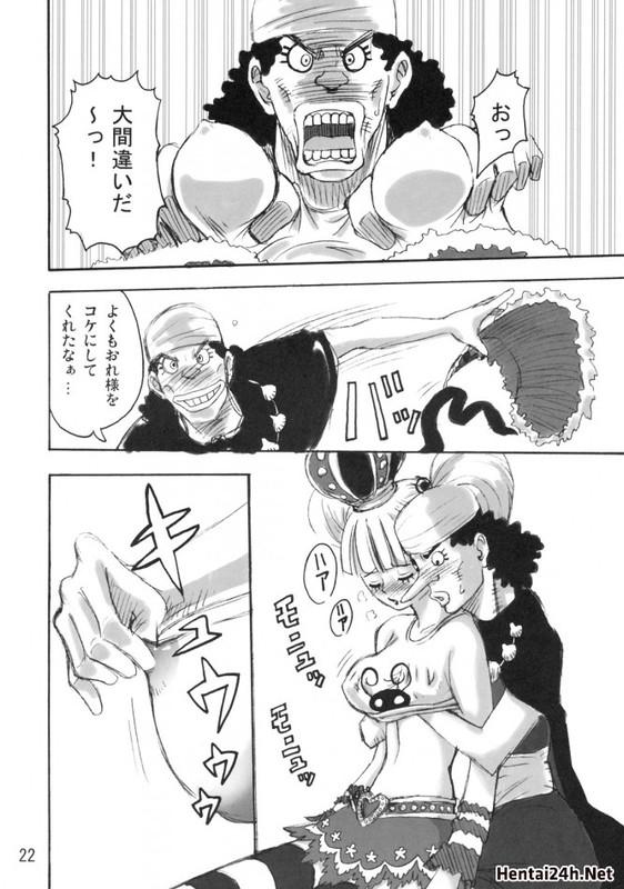 Hình ảnh 571064b32a745 trong bài viết Kidou 4 One Piece Hentai