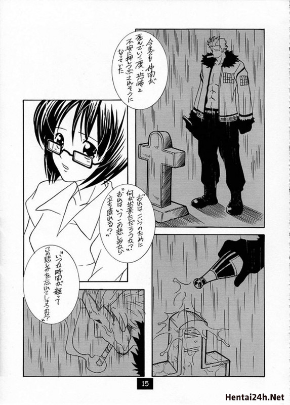 Hình ảnh 57172cdf55723 trong bài viết Codename Justice 2 One Piece Hentai