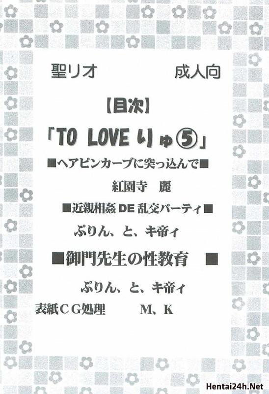 Hình ảnh 57556a943afbf trong bài viết ToLOVE Ryu 5