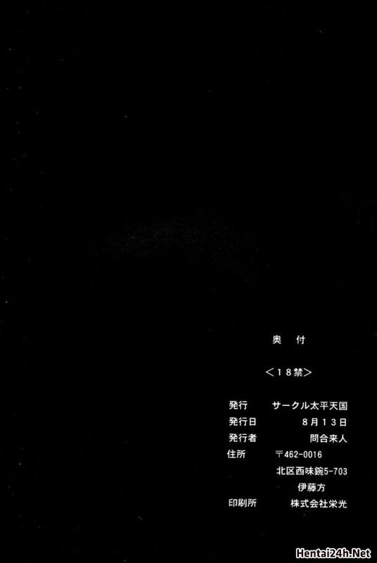 Hình ảnh 570290c782070 trong bài viết Bleach Hentai - Zone Yuri in love