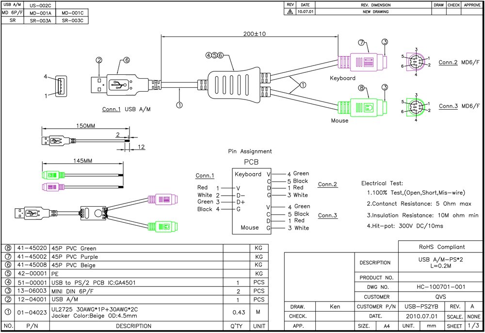 ps2 to usb cable diagram 1993 gmc sonoma radio wiring usb-ps2yb - 1ft ps/2 for keyboard and mouse adaptor