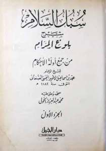 Top Five Taqreer Tirmizi Pdf - Circus