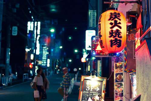 How To Set A Gif As Your Wallpaper Iphone City Japan Lanterns Night Image 593811 On Favim Com