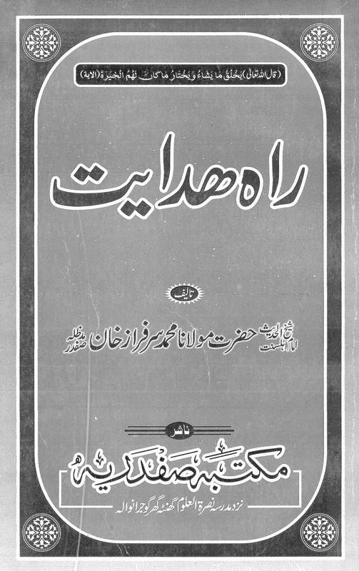 www.islamicbookslibrary.co.uk