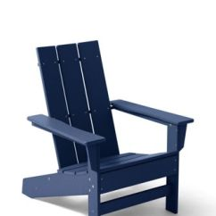 Modern Style Adirondack Chairs Walmart Kitchen All Weather Recycled Chair From Lands End