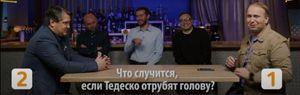 «Спартак» назвал оскорбительной шутку комментатора Казанского о Тедеско и обратится к руководству «Матч ТВ»