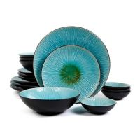 Galaxy Jade 16 Piece Dinnerware Set & Baum Bros Imports 16