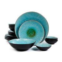 Galaxy Jade 16 Piece Dinnerware Set & Baum Bros Imports 16 ...