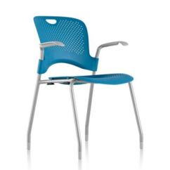 Herman Miller Stacking Chairs French Country Accent Caper Chair Yliving Com