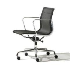 Eames Aluminum Chair Kid Desk And Set Herman Miller Group Management Yliving Com