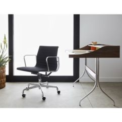 Eames Aluminum Chair Target Recliner Chairs Herman Miller Group Management Yliving Com