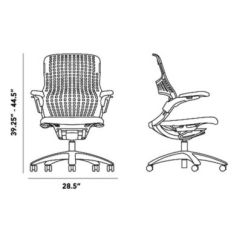 Office Chair Diagram Oversized Dining Room Covers Knoll Generation Yliving Com