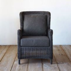 Wicker Wingback Chairs Cheap Chair Covers Edmonton Modern All Weather Armchair Terrain